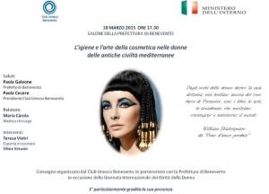 cleopatra - evento 18marzo2015